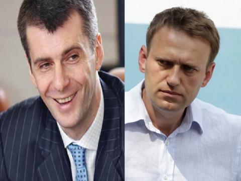 Михаил Прохоров и Алексей Навальный