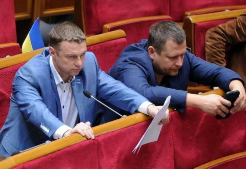 новости украины, украина сегодня, последние новости