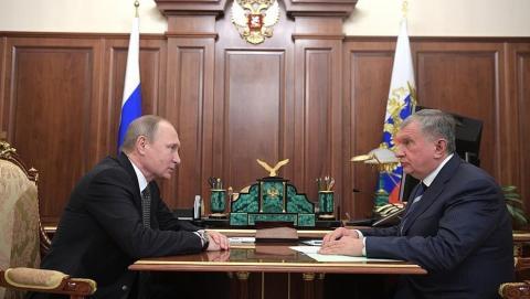 путин, сечин, роснефть, приватизация роснефти