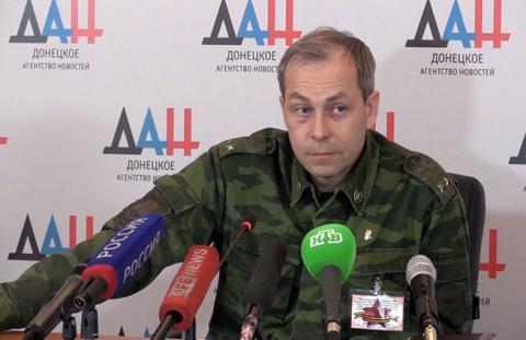 В ДНР ничего не знают о пропавших силовиках ВСУ