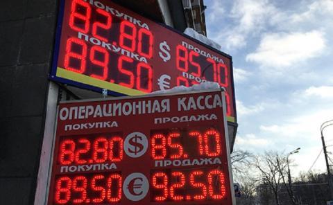 Где выгоднее обменять доллары и евро при валютных скачках: все возможные варианты