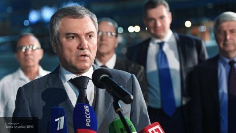 Володин назвал атавизмом лишение делегации РФ права голоса в ПАСЕ