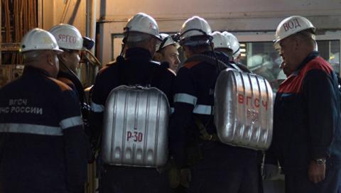 Авария на шахте в Якутии, последние новости сегодня 05 08 2017 – видео, фото, подробности