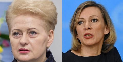 Захарова размазала Грибаускайте на Мюнхенской конференции