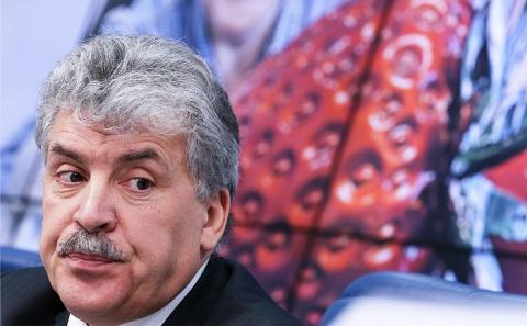 Арестованы акции Грудинина в совхозе имени Ленина