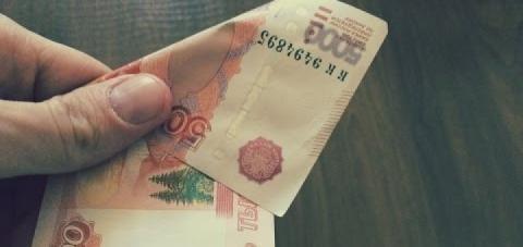 Рубль перестал бояться ставки ФРС