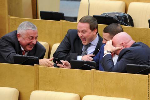 депутатам снизили штрафы