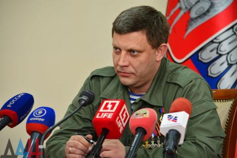 Малороссия последние новости сегодня – 18 июля: Донбасс получил удар, откуда не ждал, у Киева появился шанс вернуть Донбасс, Россию «давят» с Запада
