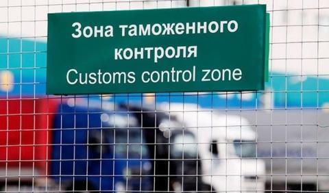 В ДНР ввели запрет на ввоз ряда продукции с Украины