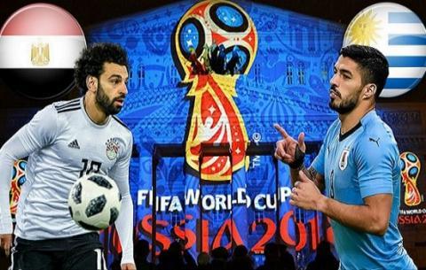 Египет – Уругвай 15 июня: прогноз на матч, ставки и коэффициенты, прямая трансляция онлайн, по какому каналу и во сколько