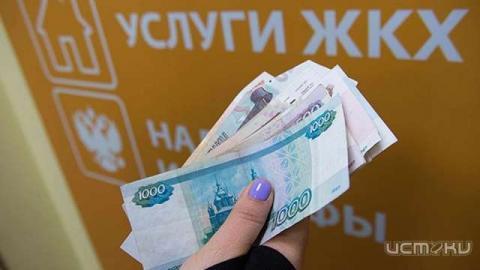 Сбербанк подсчитал ежемесячные траты россиян на услуги ЖКХ