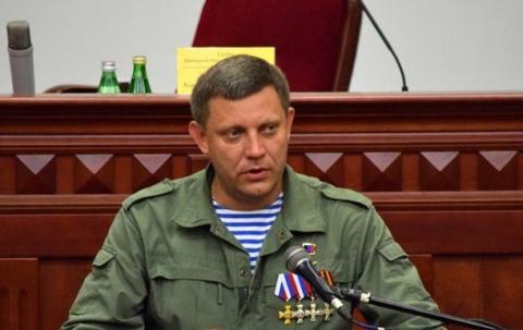 Захарченко озвучил позицию ДНР по предложению России о миротворцах ООН