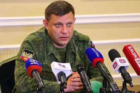 Москва встала на защиту Донбасса, сделав новое заявление по Малороссии