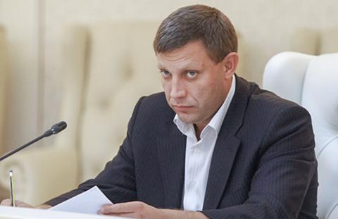 Киев решил возобновить торговые отношения с Донбассом