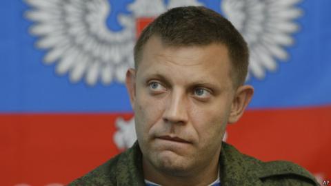 Европа выдвинула Донецку условие по проекту Малороссия
