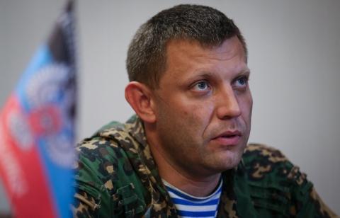 Донбасс отреагировал на планы США поставлять Украине оружие