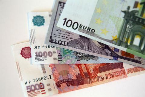 Курс доллара и евро на сегодня 21.02.2017: самая выгодная покупка и продажа доллара и евро в Липецке