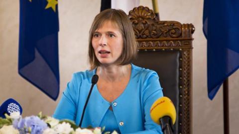 Купюра с изображением Севастополя ввела Эстонию в ступор