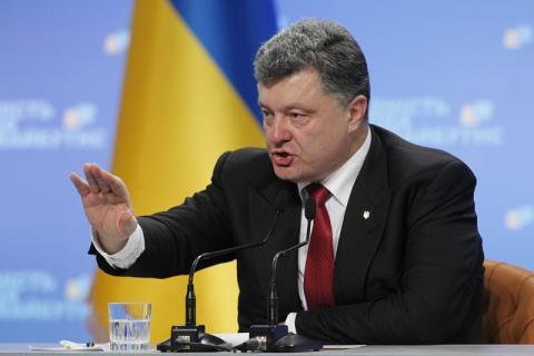 Киев подаст на Россию в суд из-за Договора о дружбе