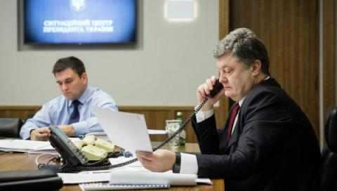 Киев угрозами отреагировал на заявление о «Малороссии»