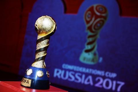 «Мексика» - «Новая Зеландия» 21 июня 2017: прогноз на матч КК-2017, ставки и коэффициенты