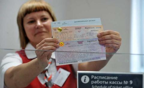 Единый билет в Крым, как купить, цена