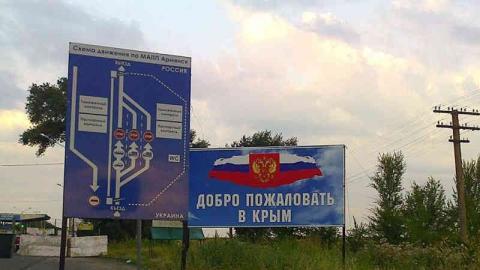 УкроСМИ в удивлении от русского Крыма: «нет ни одного нашего флага»