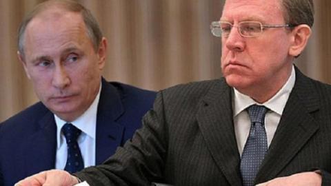 Кудрин рассказал о снятых из-за его проверок с постов 40 генералах