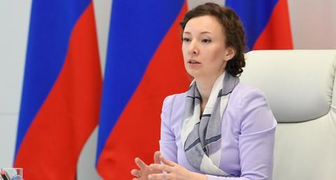 Детский омбудсмен РФ отправится на Кубань из-за убийства 13-летнего мальчика