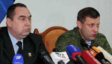 Киев готовит Донбассу смертельную западню: первый шаг уже сделан