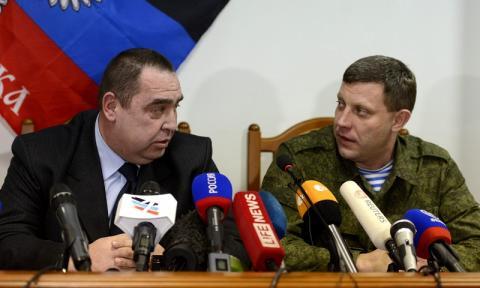 Внезапный поворот для Киева: Европарламент может признать независимость ЛНР и ДНР