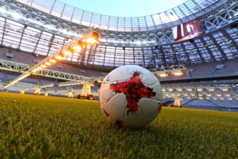 Россия – Саудовская Аравия 14 июня: прогноз на матч от экспертов, ставки и коэффициенты, где смотреть прямую трансляцию — онлайн, во сколько