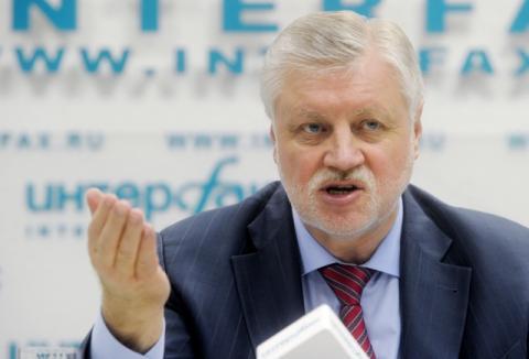 Миронов предложил разорвать отношения с Британией