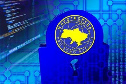 """Кто будет заходить в российские соцсети, власти обещали вносить в базу сайта """"Миротворец"""""""