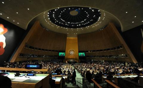 Секретная директива ООН по Сирии все-таки существует