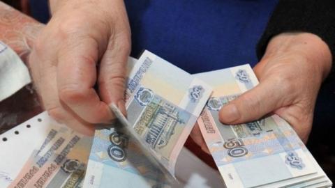 Минфин решил сэкономить на пенсиях и урезать соцобеспечение: озвучены цифры на 2018 год