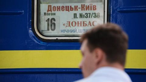 Переселенцам из Донбасса устроили в Киеве «горячий приём»