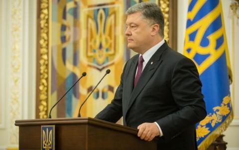 Порошенко принял срочное решение в связи с событиями в Луганске