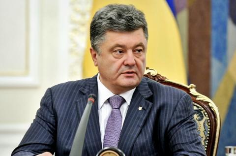 Порошенко поддержал решение США против России
