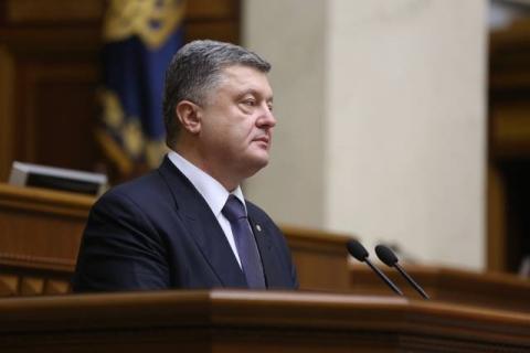 Стало известно о тайной договоренности Порошенко с Западом по Донбассу