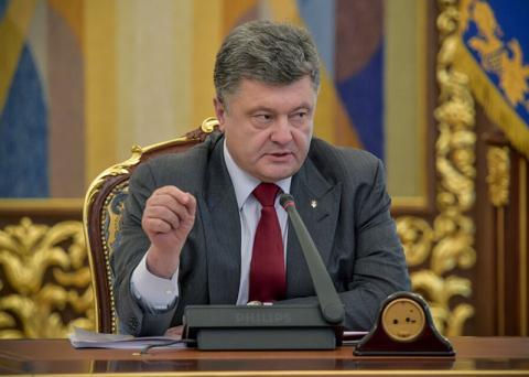 Киев назвал сроки и условия возвращения Донбасса