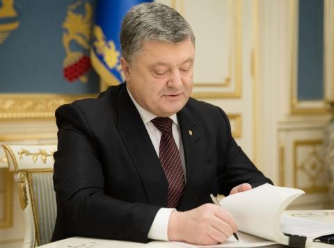 Указ Порошенко о расширении санкций против России вступил в силу
