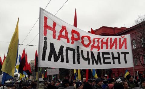 В Киеве организован марш: активисты требуют отставки Порошенко