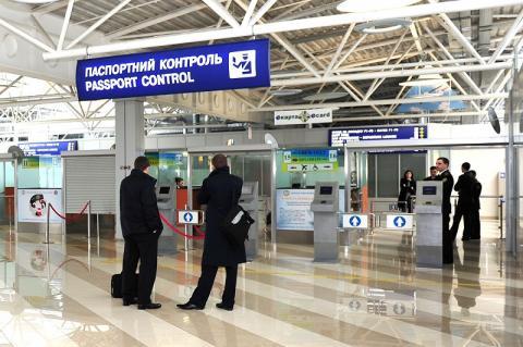 Госпогранслужба Украины: «Россияне просят у нас убежища»