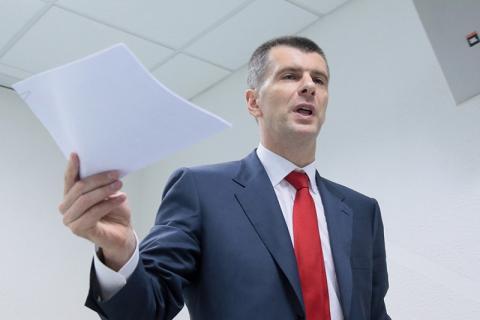 Михаил Прохоров намерен подать в суд на ФБК из-за расследования