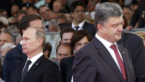 Одна из стран ЕС встала на сторону России, поддержав предложение Москвы по Донбассу