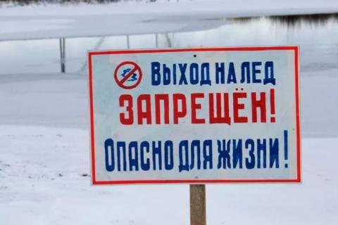Астраханское МЧС выступило с предупреждением в адрес жителей области