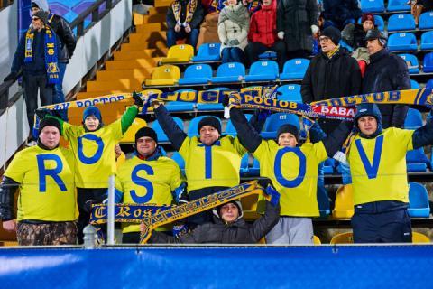 Онлайн-продажу билетов на матч Ростов-МЮ отменили: в Ростове назревает бунт