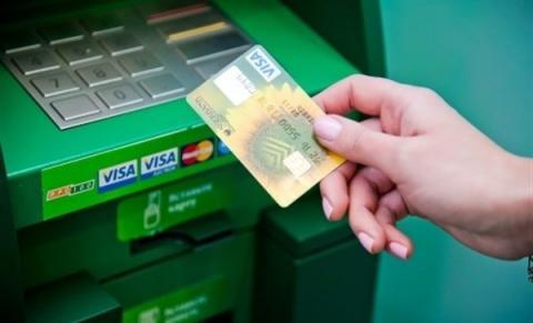 Перевод дебетовых карт в овердрафтные Сбербанк – в банке рассказали, кто может уйти в минус по карте