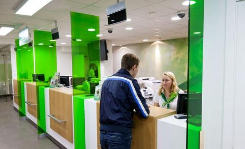Сбербанк снизил ставки по кредитам для физических лиц